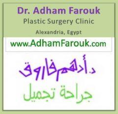 Dr. Adham Farouk | Plastic Surgery Clinic